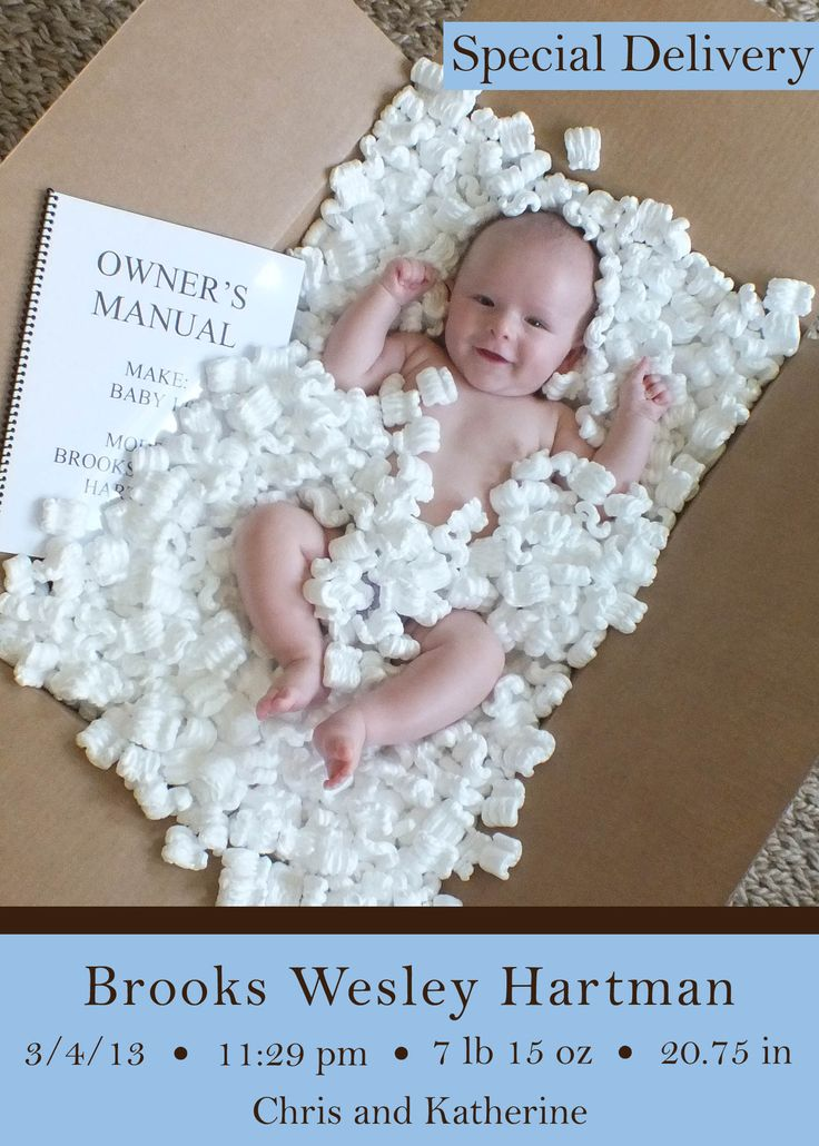 Hilarious Baby Announcements Baby Hints And Tips