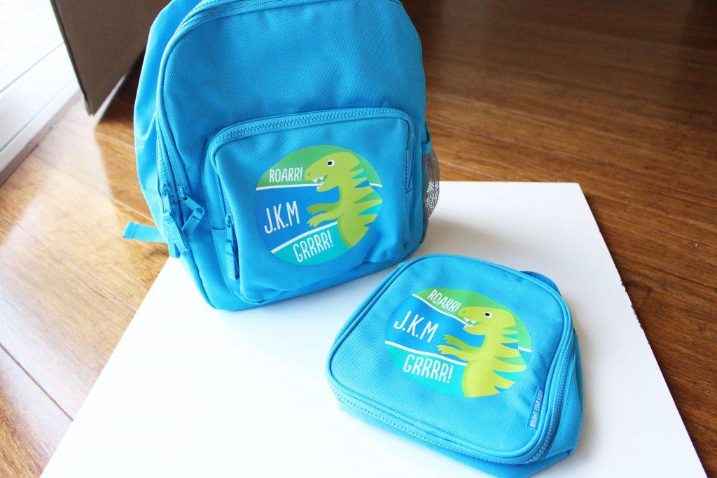 Bright Star Kids Personalised Backpack 2